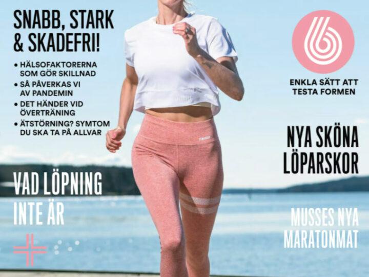 Catarina Königs första omslag!